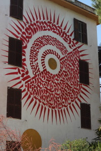 Alme Sol Invictus, Domenico Romeo (street art)