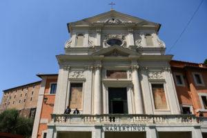 La Chiesa di San Pietro in Carcere